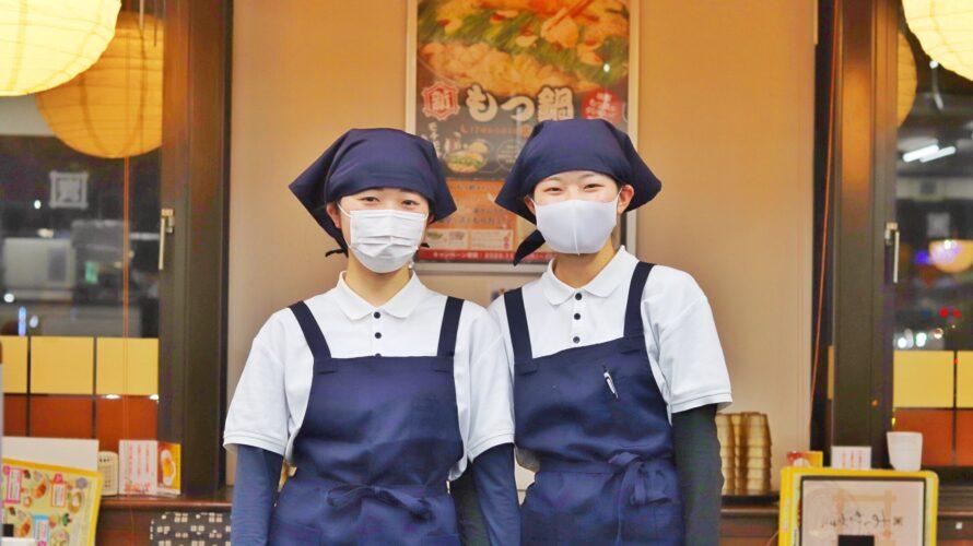 \つながるチーム資さん/資さんうどん門松店で働く仲間をご紹介