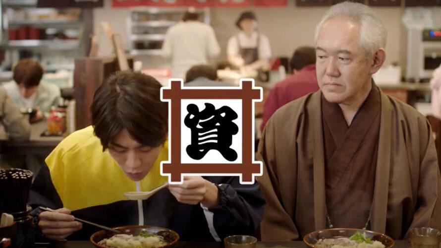 3月27日(土)~福岡県エリアで新TVCM放映開始します!
