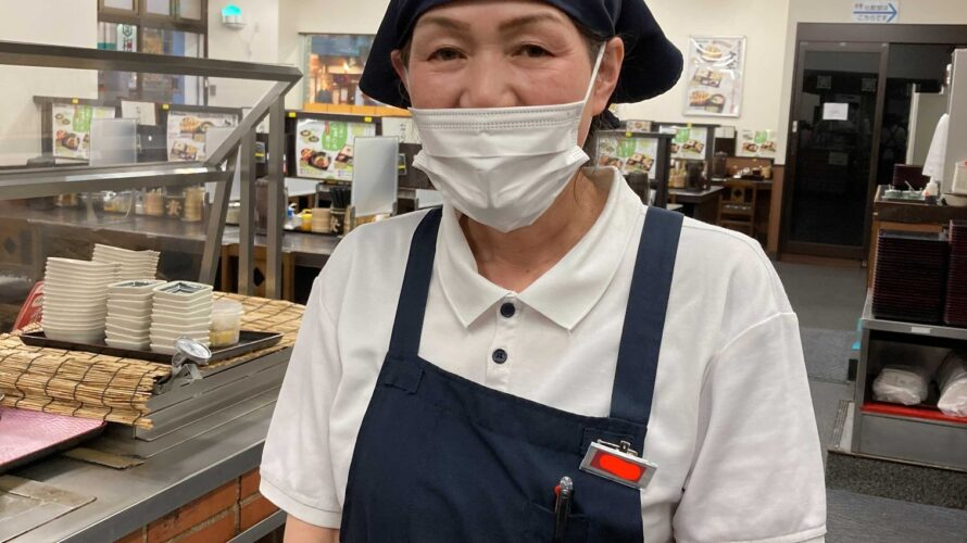 \つながるチーム資さん/「資さんうどん 魚店」で働く仲間をご紹介