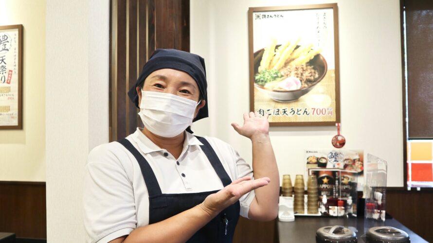 \つながるチーム資さん👐/「資さんうどん 佐賀兵庫店」で働く仲間をご紹介