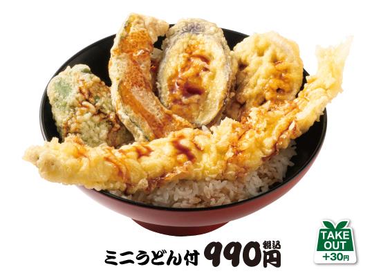 穴子天丼(みそ汁付)