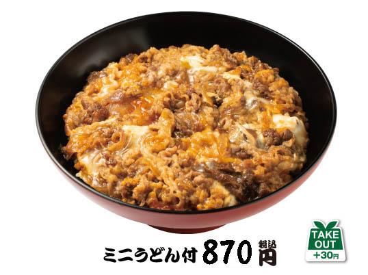 牛とじ丼(みそ汁付)