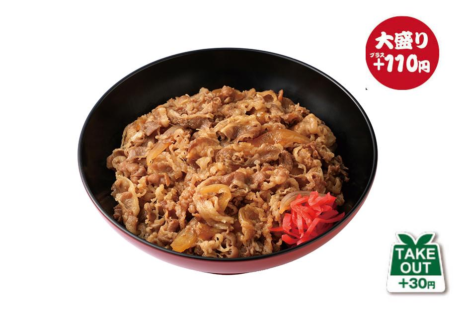 牛肉肉玉丼(みそ汁付)