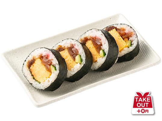 味巻寿司(4切)