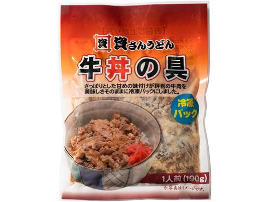 冷凍 牛丼の具(190g)